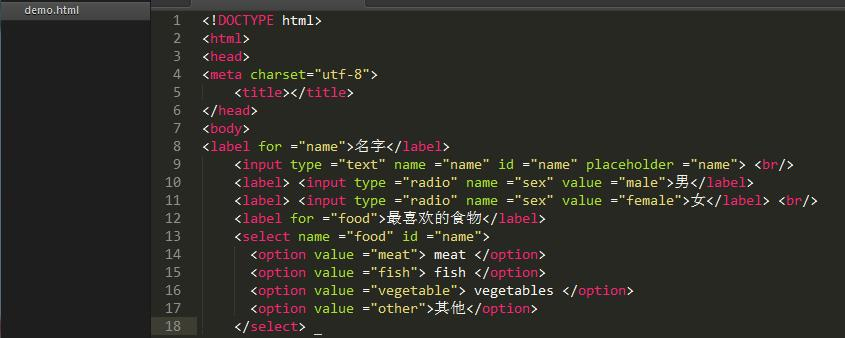 HTML创建表单时label标签怎么使用