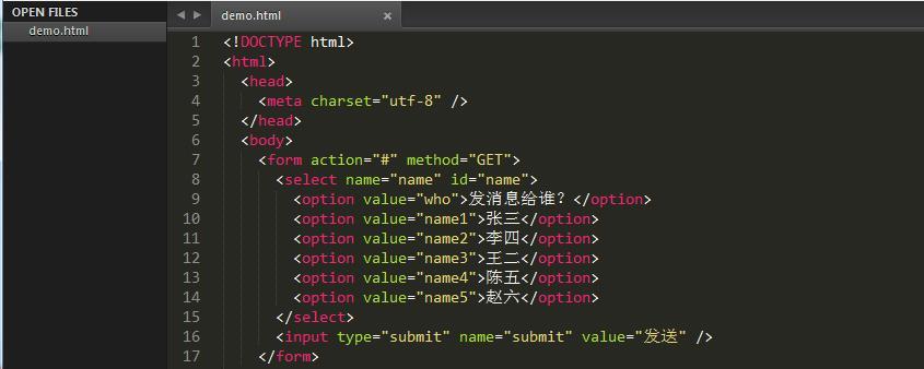 HTML中的select标签如何使用