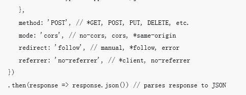 JavaScript中Fetch() 的用法示例(代码)