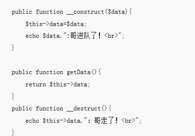 php队列的实现代码介绍