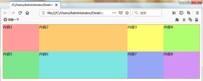 如何设置Grid Layout (网格布局)列的最小宽度