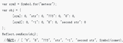JavaScript中Reflect的详细介绍(附示例)