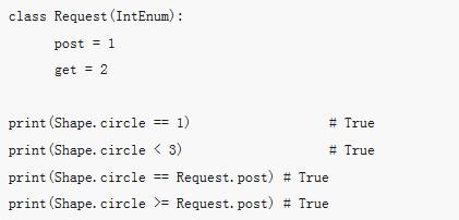 Python中枚举类型的详解(代码示例)