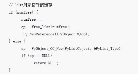 Python列表的长度调节方法(附代码)