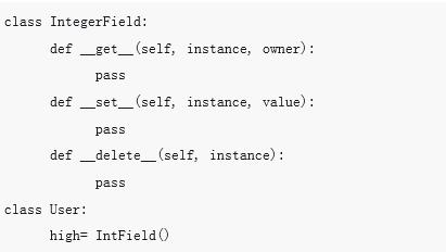 python中属性描述符的详细介绍(代码示例)