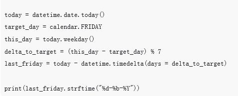 Python3中时间处理与定时任务的方法介绍(附代码)
