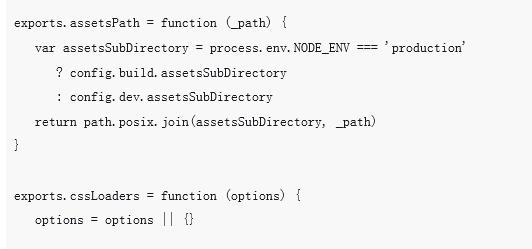mpvue中sass全局变量的配置方法(代码)