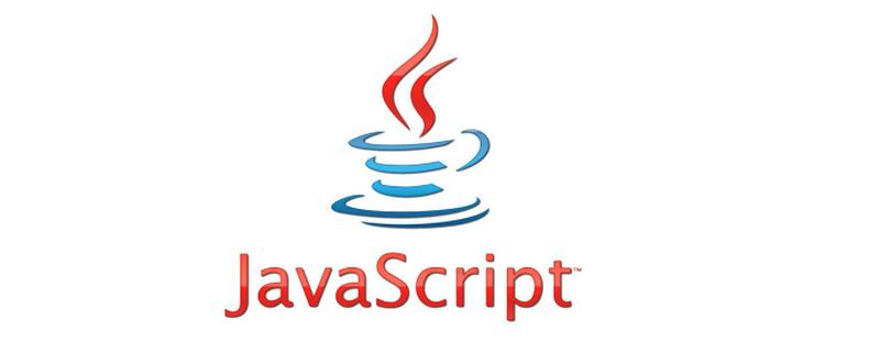 JavaScript运行原理的详细介绍