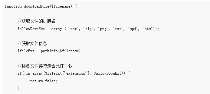 如何使用php实现大文件下载