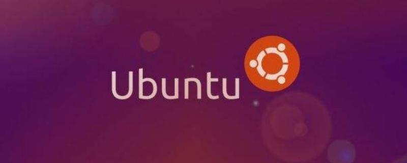 Ubuntu是什么