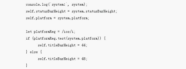 mpvue中小程序自定义导航组件开发的介绍(代码示例)