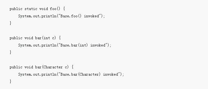 Java中静态分派和动态分派的介绍(代码示例)