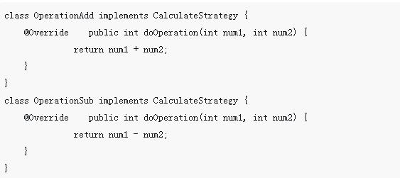Java中策略模式和模板方法模式的介绍(附代码)