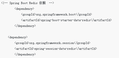 Spring boot集成spring session实现session共享的方法介绍