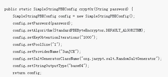 SpringBoot集成Jasypt安全框架以及配置文件内容加密(代码示例)