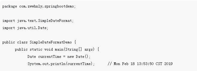 Java中SimpleDateFormat的用法介绍(代码示例)