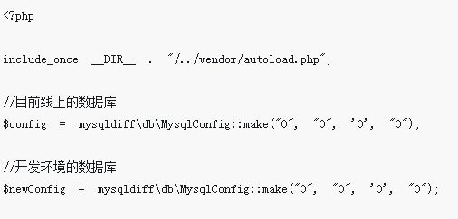 mysql结构对比的介绍(代码示例)