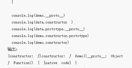 JavaScript中构造函数与原型链之间的关系介绍