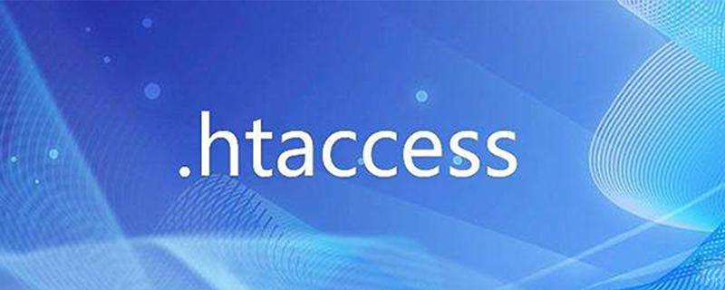 如何使用.htaccess从URL中删除文件扩展名(.php和.html)