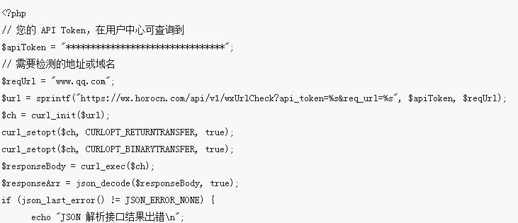 微信已停止访问该网页的解决方法