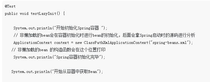Spring lazy-init原理的分析(代码示例)