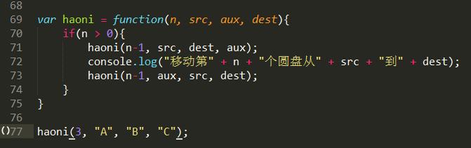 JavaScript实现递归算法的方法介绍