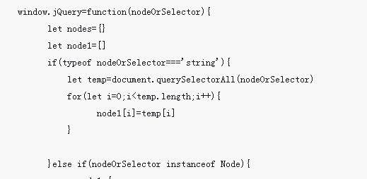 jQuery的用法介绍(代码)