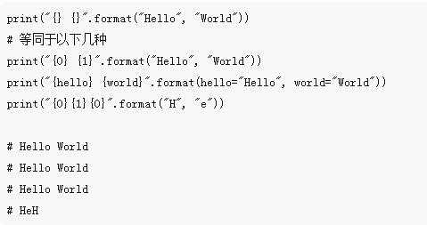 Python字符串的格式化的详细介绍