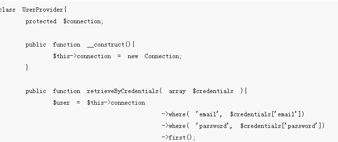 Laravel中的依赖注入和IoC的详细介绍(附示例)