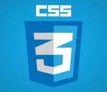 基于纯CSS3纸飞机炫酷动画特效