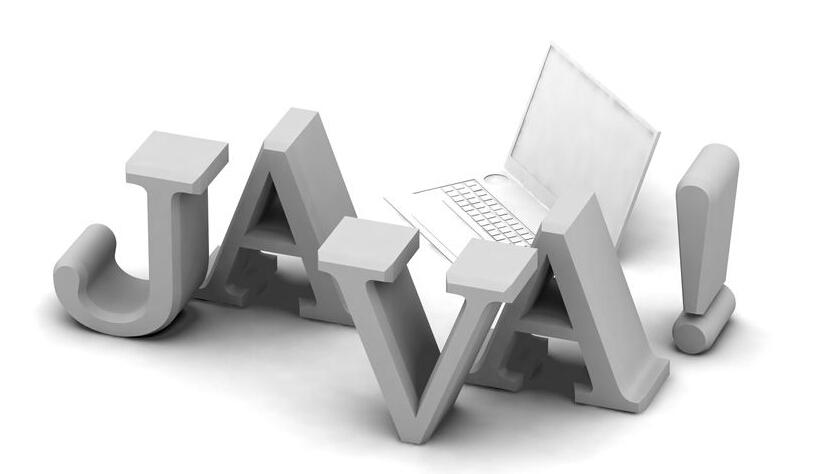 Java 实现汉字转换为拼音的实例