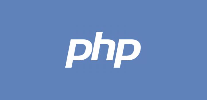 php类与构造函数解析