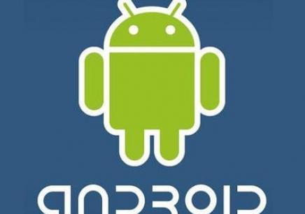 详解Android编程实现微信分享信息的方法
