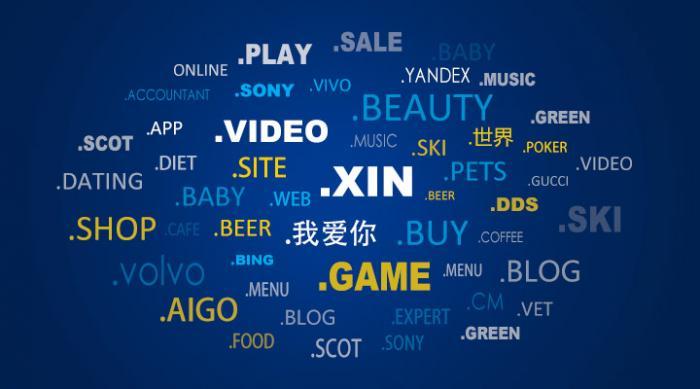 微信小程序 wx.request合法域名配置详解