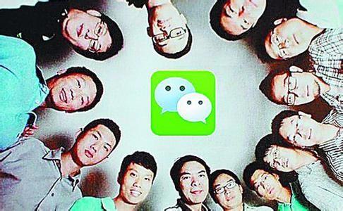 微信公众平台开发之获得ACCESSTOKEN .Net详解及实例