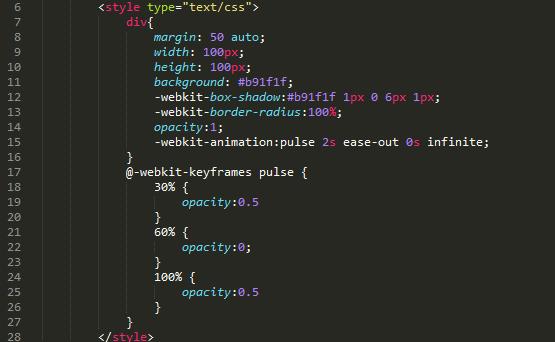 详解CSS中的clip-path区域裁剪属性使用方法