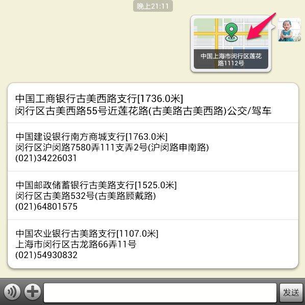 微信公众平台开发系列