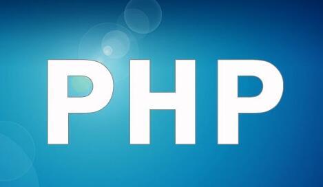 PHP脚本自动识别验证码查询汽车违章