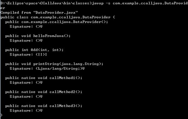 微信QQ的二维码登录原理js代码解析