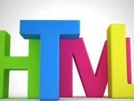 【前端】HTML的使用方法