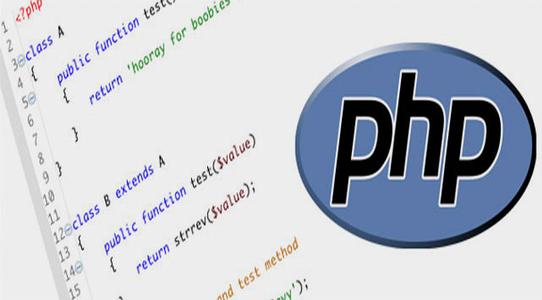 PHP入门教程之数学运算技巧总结