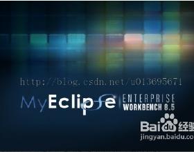 MyEclipse2014web工程项目直接复制不能访问报错处理方案