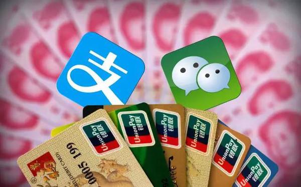 网站申请不到支付宝接口、微信接口,免接口收款实现方式几种解决办法