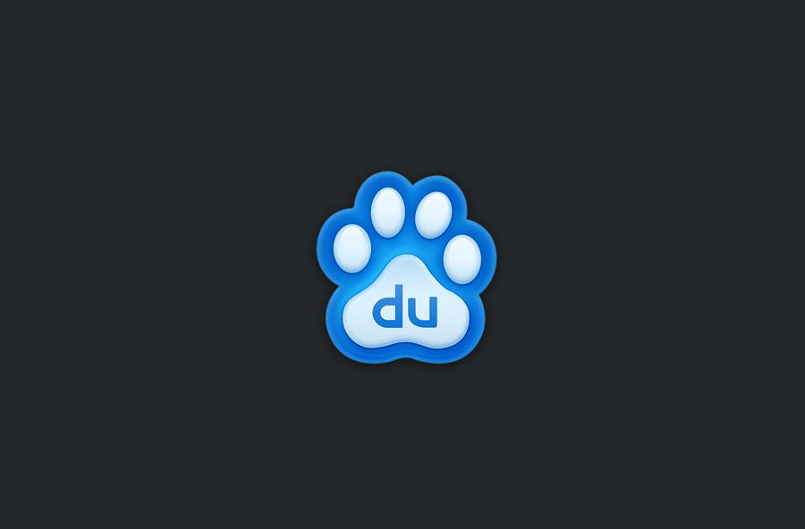 jQuery UI插件实现百度提词器效果