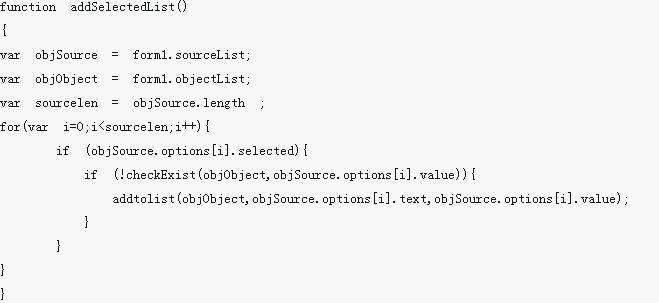 多选列表框动态添加,移动,删除,全选等操作的简单实例