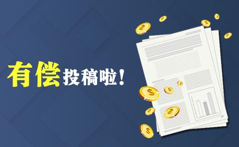 2019 php中文网有偿投稿计划正式启动!