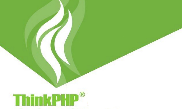 ThinkPHP6.0版本正式发布,全面拥抱组件化开发趋势