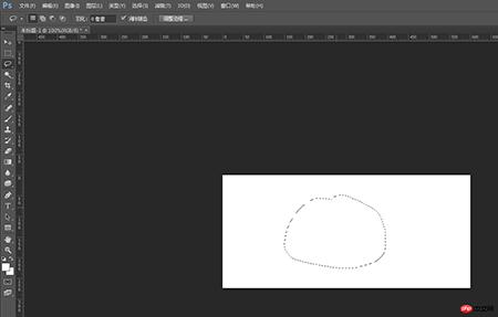 跟我学PS第四天02:练习Photoshop中的套索工具