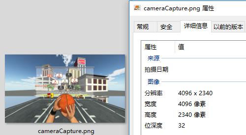 利用Unity脚本自定义分辨率实现相机截一张高清截图