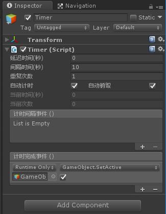简要分析Unity计时器脚本Timer的用法(附代码)